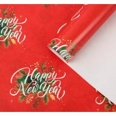 Бумага упаковочная глянцевая Happy New Year, 70х100 см
