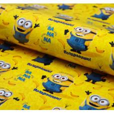 """Бумага упаковочная глянцевая """"Banana! Поздравляю!"""", 70х100 см"""