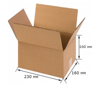 Коробка картонная 230х160х160мм